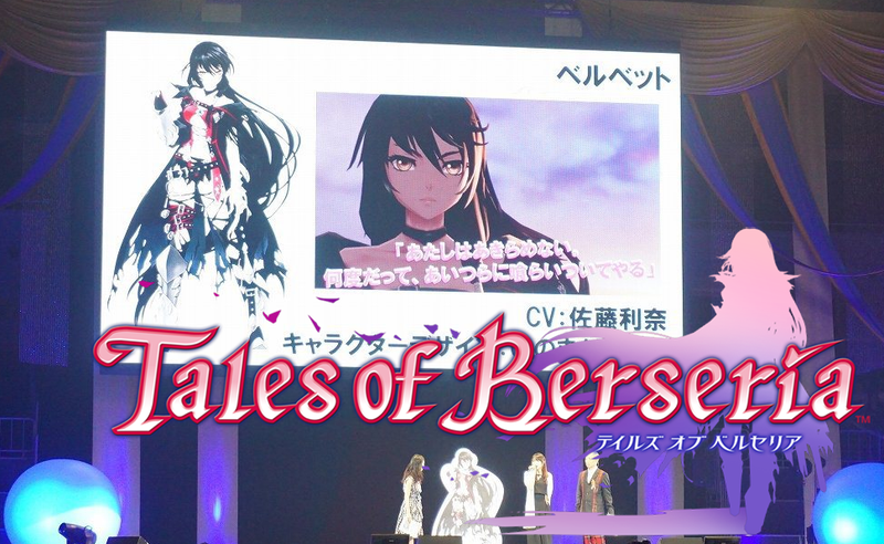 Illustration for article titled Bandai Namco Reveals Tales Of Berseria And Its Lone Female Protagonist