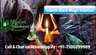 Illustration for article titled Islamic Black Magic Solution Baba ji