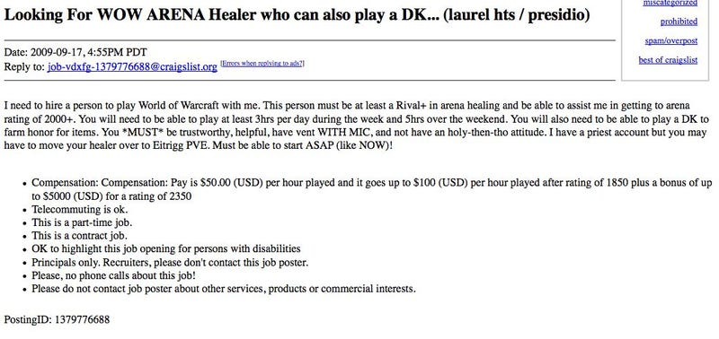 Help Wanted: Arena Healer/Death Knight, 20 hrs/wk, Apply Within