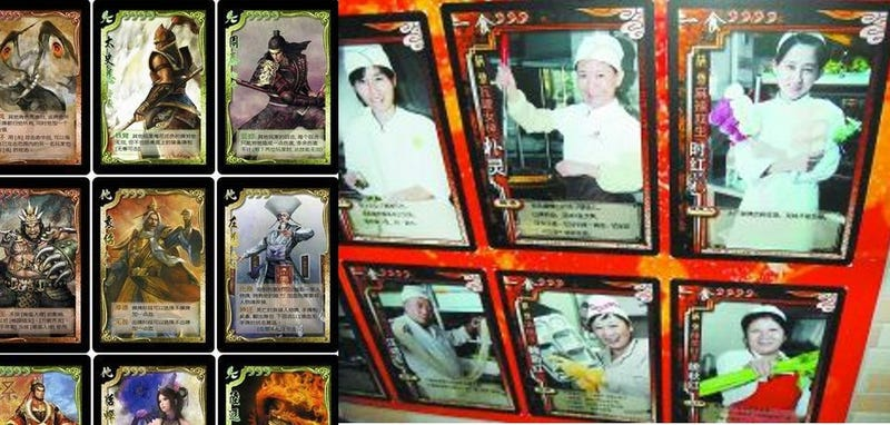 Illustration for article titled Students Immortalize Cafeteria Chefs With Card Game Spoof
