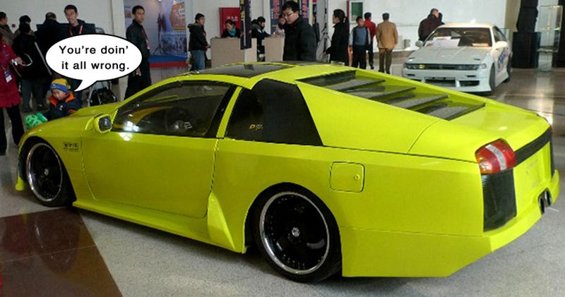 Illustration for article titled Chinese Lamborghini Mucielago Built From Nissan 300ZX