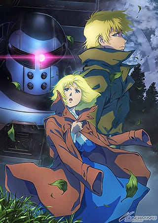Illustration for article titled Mobile Suit Gundam: The Origin - Three Episodes in and I'm Loving It.