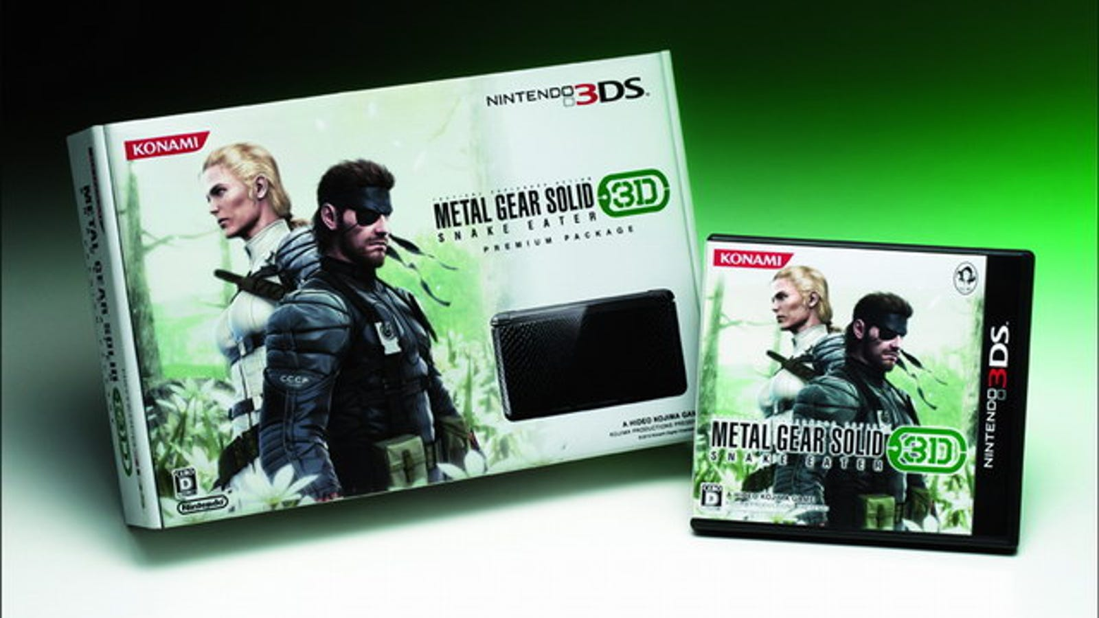 Want that Metal Gear 3DS? You Won't Like This
