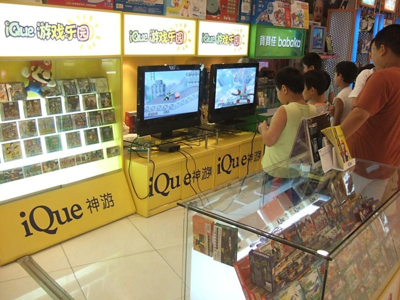 Illustration for article titled Why Are Consoles Banned In China?