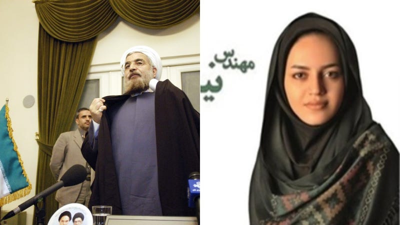 Illustration for article titled Iranian City Councilwoman Deemed 'Too Attractive' to Take Her Post