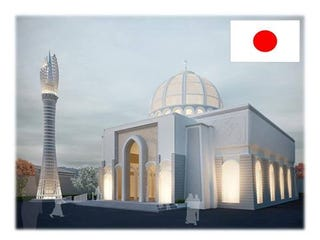 Illustration for article titled The Shizuoka Muslim Association wants to build a Mosque