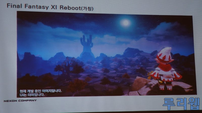 First Look at the Final Fantasy XI Reboot for Mobile