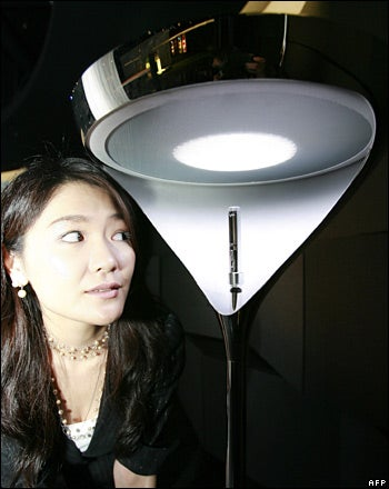Illustration for article titled Sony Hana, Lamp + MP3 Player = What?