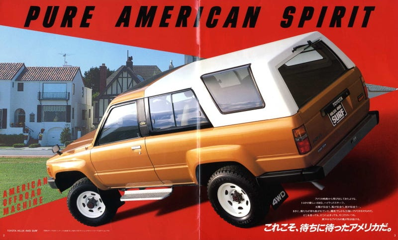 Illustration for article titled Toyota Hilux Surf, American Offroad Machine