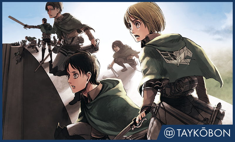Illustration for article titled Attack on Titan Vol. 18 Special Edition - Manga Review