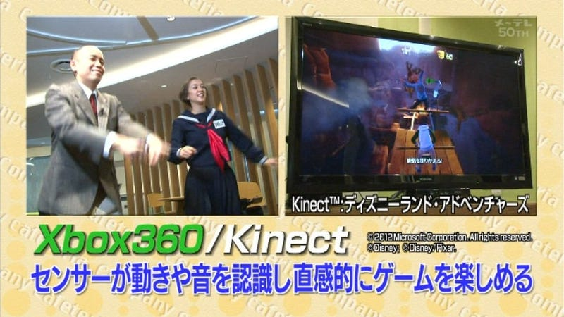 Illustration for article titled Holy Cow! Kinect on Japanese Television.