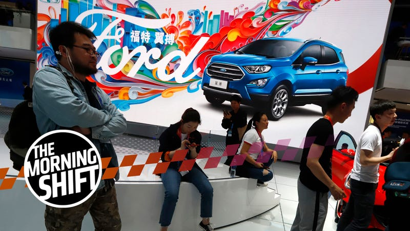 The Ford booth at the 2018 Beijing Auto Show