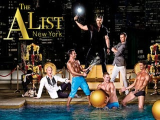 Illustration for article titled Logo's 'The A-List': A Symbol of Gay Apartheid?