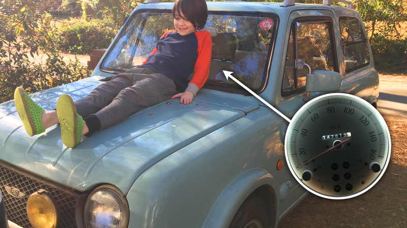 Illustration for article titled Pao Update: How I Solved One of the Biggest Little Annoyances of My Delightful Car