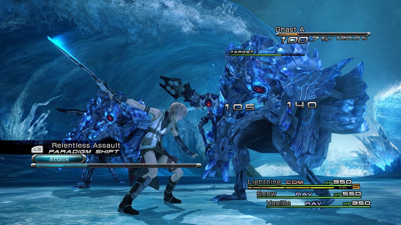Illustration for article titled Final Fantasy XIII Screens - Xbox 360