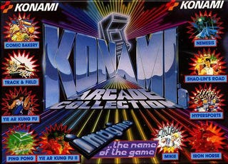 Illustration for article titled An Open Letter to Konami