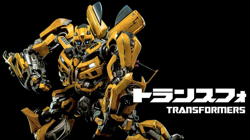 Illustration for article titled You Won't Care That This Stunning Bumblebee Figure Doesn't Transform