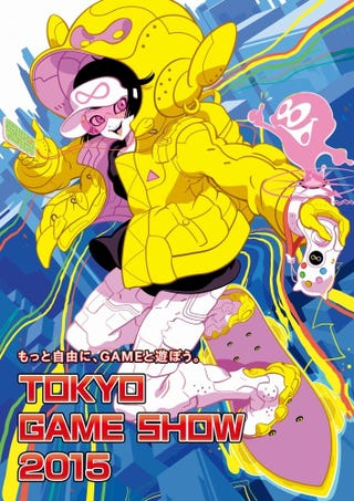 Illustration for article titled TGS 2015 Main Visual and Theme Revealed