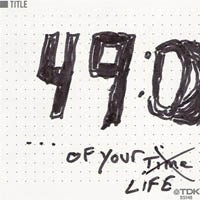 Illustration for article titled Paul Westerberg releases 49-cent online-only album