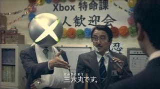 Illustration for article titled The Xbox 360 Is Actually a Japanese Salaryman