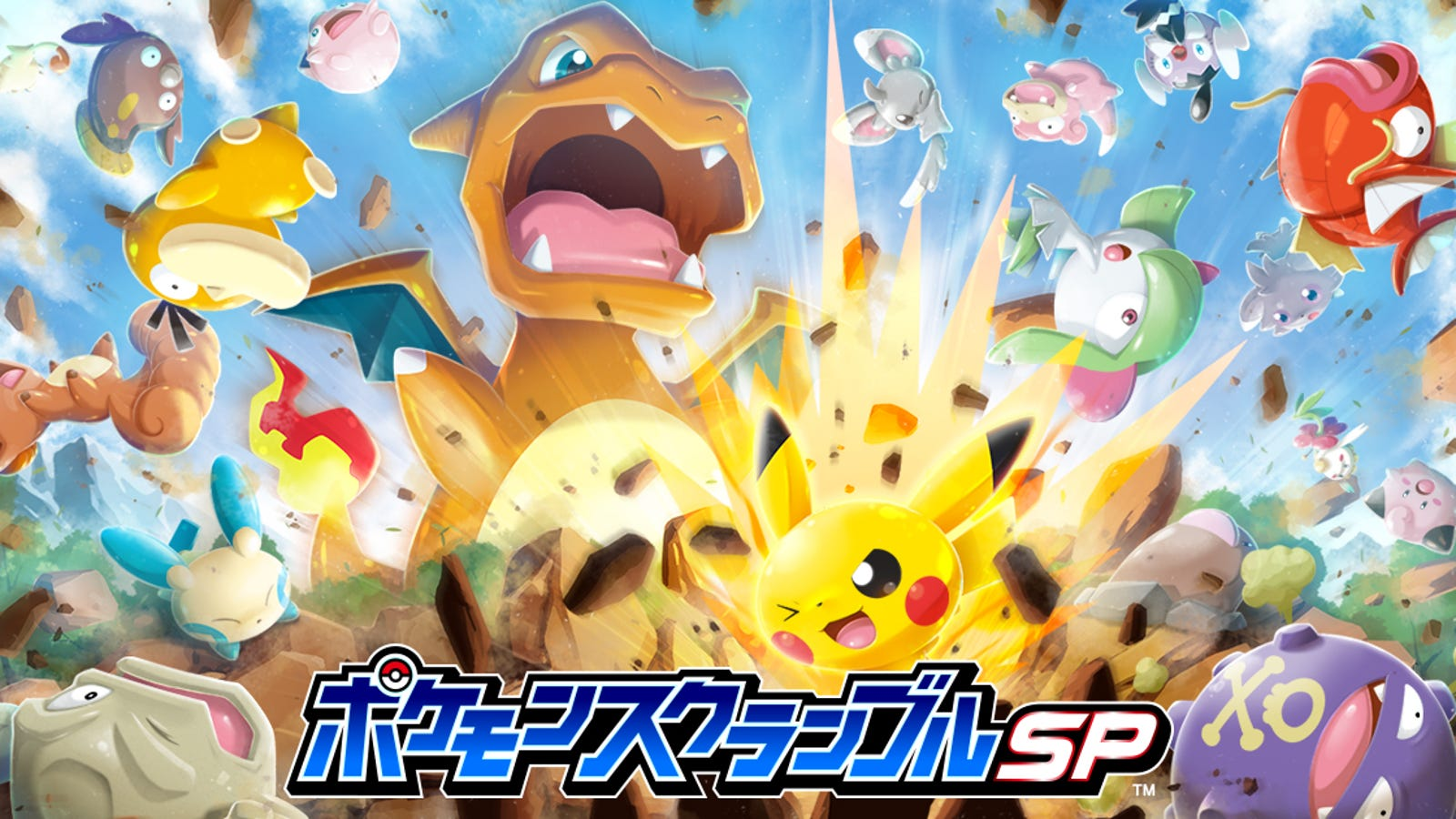 Pokémon Rumble Rush Is Heading To iOS And Android