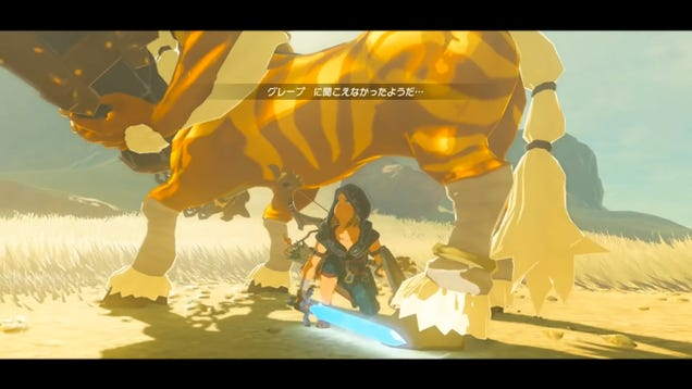 Incredibly Skilled Breath Of The Wild Player Makes Our Links Look Like Chumps