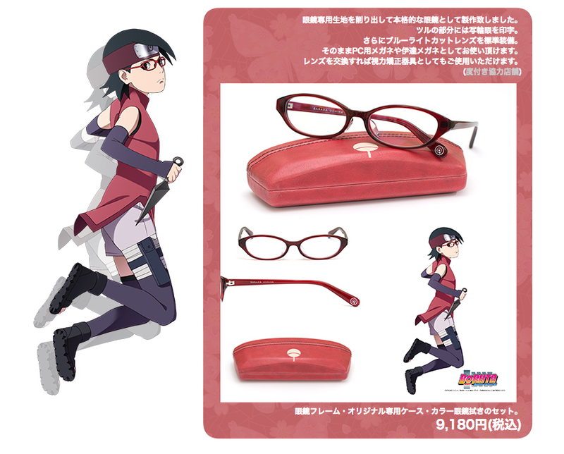Anime-Themed Glasses Shop Opens In Tokyo