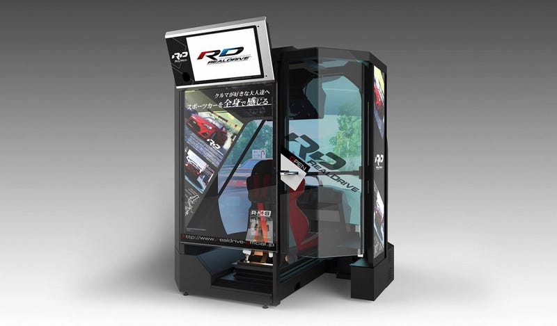 Illustration for article titled An Arcade Racer For The 21st Century