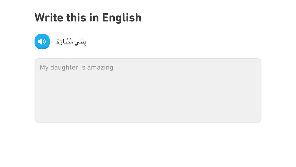 You Can Now Learn Arabic on Duolingo
