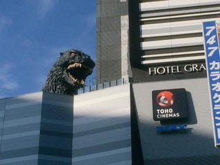 Previously Kotaku Reported That A Zilla Hotel Was Opening In Tokyo This April Next To The Huge Head Slated Ear But All We Ve