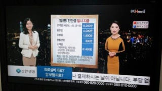 Illustration for article titled The Worst Outfit Ever Worn on South Korean Television