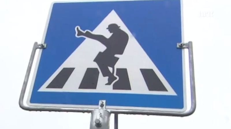 Illustration for article titled A crosswalk in Norway makes citizens do a Monty Python silly walk