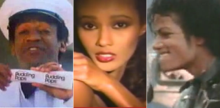 Bill Cosby for Jell-O Pudding Pops; Iman for Revlon; Michael Jackson for Pepsi (YouTube)