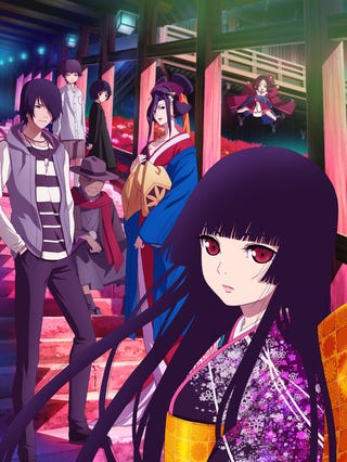 Illustration for article titled Enjoy the new promo of the new Hell Girl´s anime