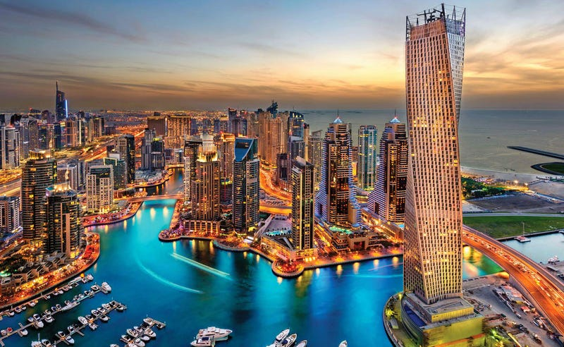 Illustration for article titled Online dubai city tours packages at best price