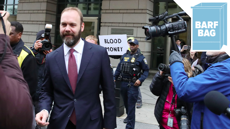 Illustration for article titled Former Trump Campaign Advisor Rick Gates Pleads Guilty to Conspiracy