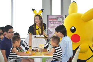 Illustration for article titled The Official Pikachu Maid Costume