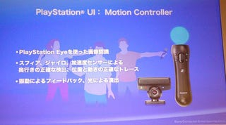 Illustration for article titled PS3 Motion Controller Officially Lands Next Spring: Updates for Current Games Planned
