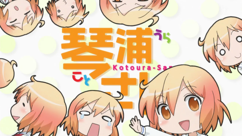 Illustration for article titled Ani-TAY Review: Kotoura-San