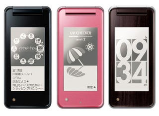 Illustration for article titled Sharp Mirumo 934SH Features Two-Face LCD