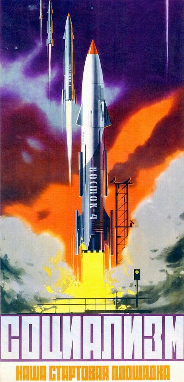 soviet space program name - photo #11