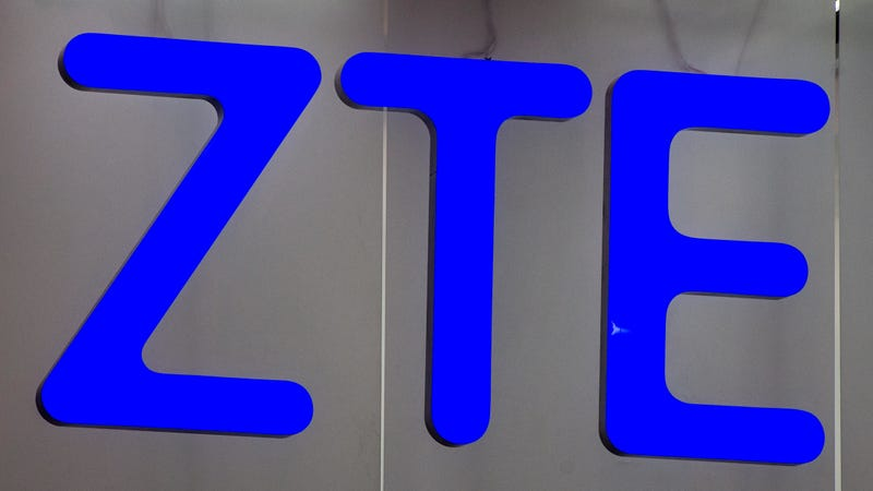 A logo sits illuminated outside the ZTE pavilion on the opening day of the World Mobile Congress at the Fira Gran Via Complex on February 22, 2016 in Barcelona, Spain.