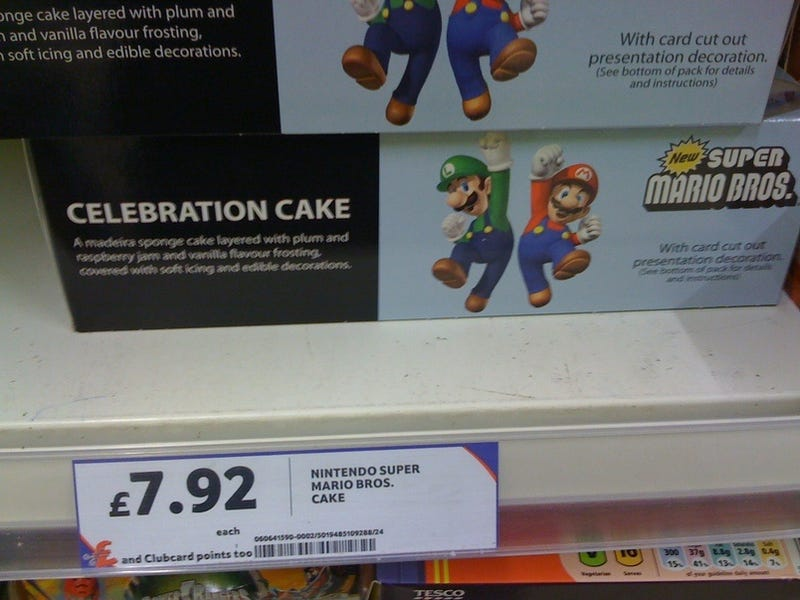 Illustration for article titled UK Chain Starts Selling Nintendo DS Cakes