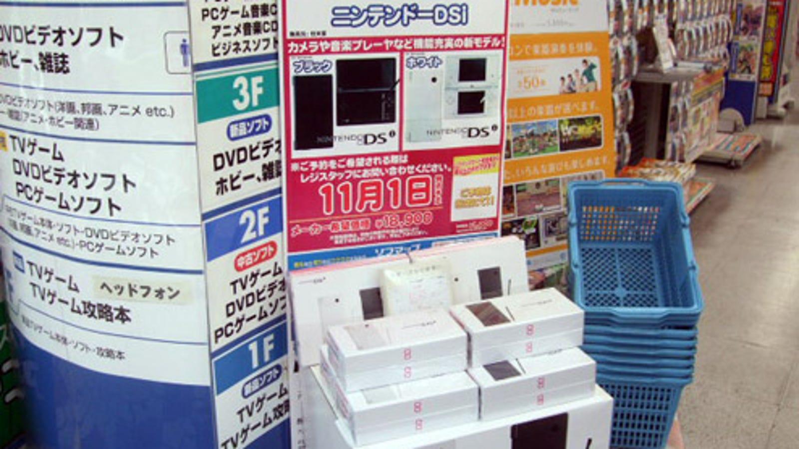 The Nintendo DSi, The Box It Comes In