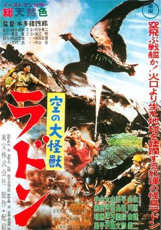 Illustration for article titled Kaiju Marathon III: Sora no Daikaijū Radon
