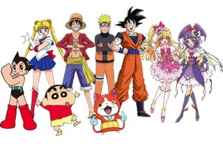 Illustration for article titled The Anime that Defines Japan - According to the Government