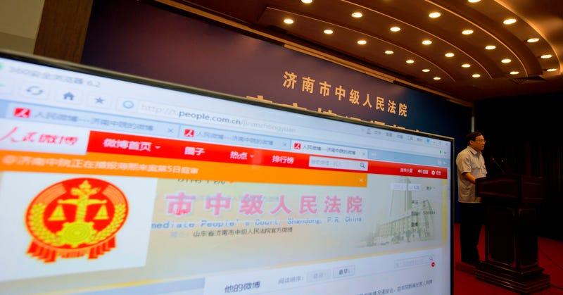Illustration for article titled Por qué muchas URLs chinas utilizan números en lugar de letras