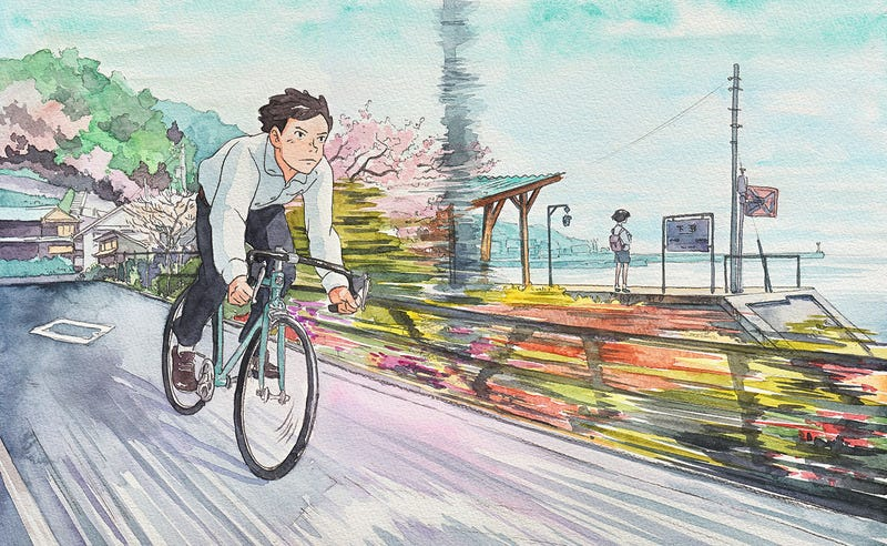 Illustration for article titled Modern Japan, Illustrated