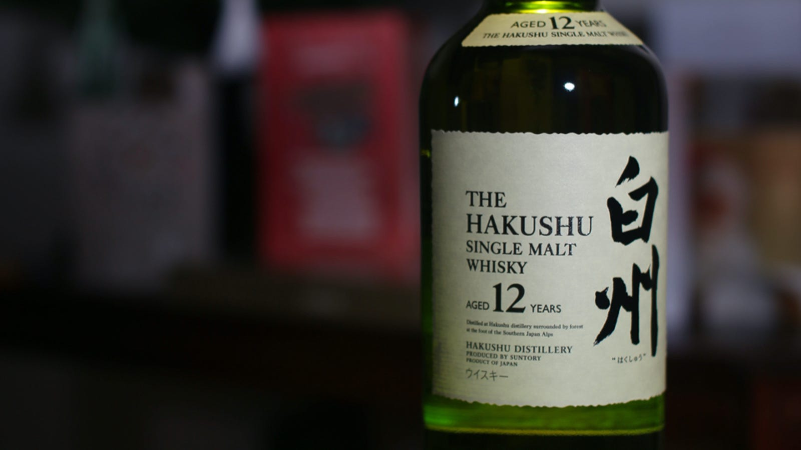 Japan Is Running Out Of Whisky