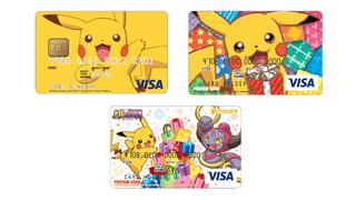 Illustration for article titled Pokémon Credit Cards Exist in Japan